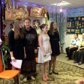 Концерт общества «Милосердие-Радость»