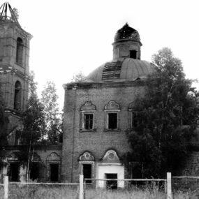 Храм Святителя Николая в селе Макарово
