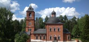 Храм Святителя Николая (село Макарово).