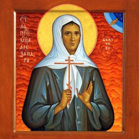Икона Преподобномученицы Александры Дьячковой