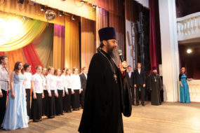 Благотворительный пасхальный концерт «Радость встречи»