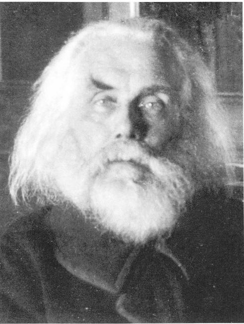 Священномученик Кирилл (Смирнов), митрополит Казанский. Фото из следственного дела.