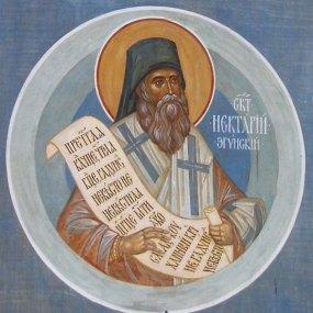 Проповедь о.Вячеслава <b>23 ноября 2014 года</b>, посвящена Святителю Нектарию