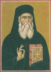 Святитель Нектарий Эгинский (память 9/22 ноября)