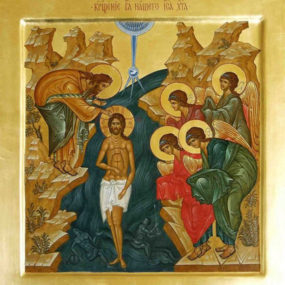 <b>19 января 2015г.</b> — Крещение Господа Иисуса Христа