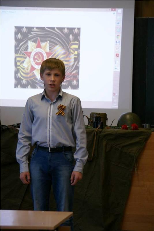 8 мая в школе №82 прошел праздник посвященный 70-летию Победы