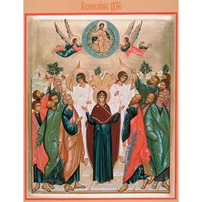 <b>21 мая 2015 года</b> — Вознесение Господне.