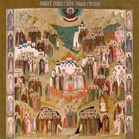 Неделя 2-я по Пятидесятнице, Всех святых в земле Российской просиявших.