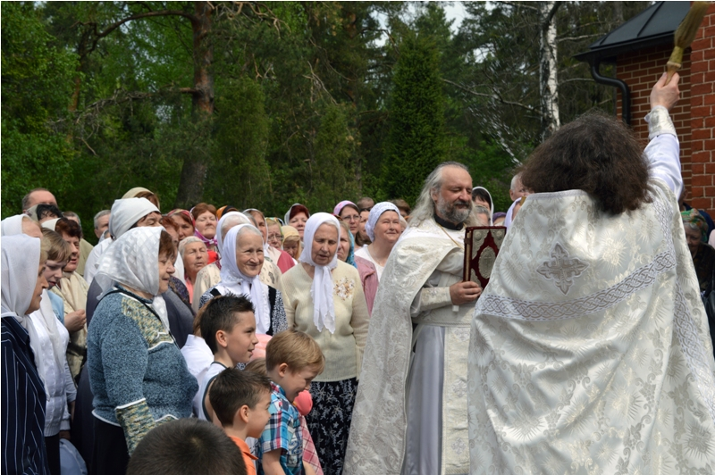 Армянский праздник весны