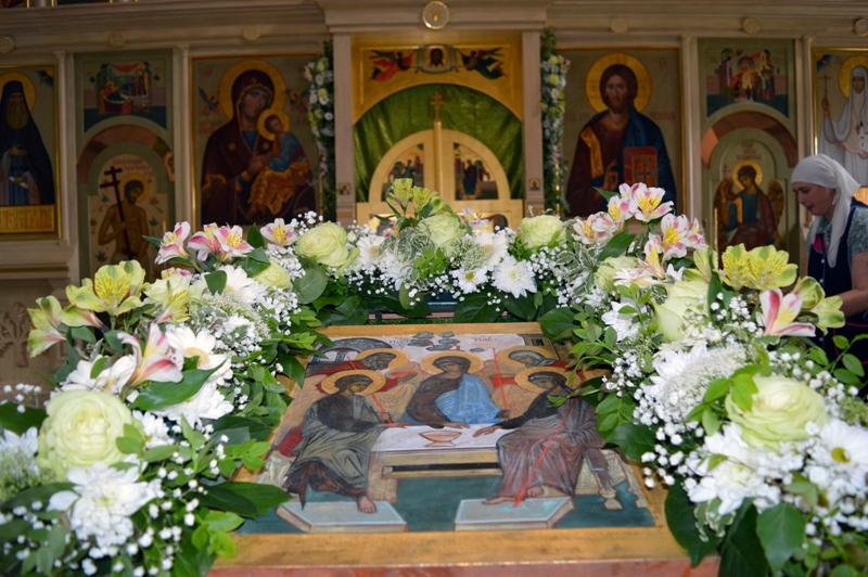 День Святой Троицы (31 мая 2015 года)