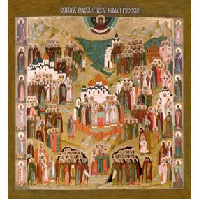 <b>14 июня 2015 года</b> — Всех святых в земле Российской просиявших.