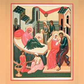 <b>21 сентября 2015 года</b> — Рождество Пресвятой Богородицы