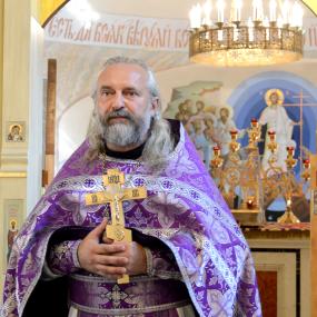 <b>4 октября 2015 года</b> — Неделя 18-я по Пятидесятнице, по Воздвижении.