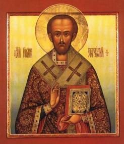 Икона «Святителя Иоанна Златоуста, архиепископа Константинопольского»