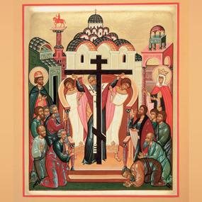 <b>27 сентября 2015 года</b> — Воздвижение Честного и Животворящего Креста Господня