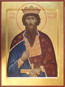 Икона «Благоверный князь Вячеслав Чешский»