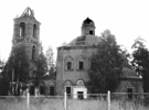 Храм Святителя и Чудотворца Николая (с.Макарово) - 90-е годы.