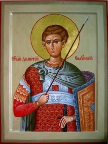 Икона Св. Димитрия Солунского.