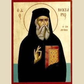Проповедь о Святителе Нектарии протоиерея Вячеслава Перевезенцева