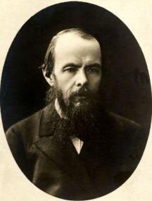 Фёдор Михайлович Достоевский (1821–1881)