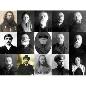 <b>20 ноября 2016 года</b> &#8212; Собор новомучеников Богородских