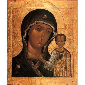 <b>4 ноября 2015 года</b> — Казанская икона Божией Матери