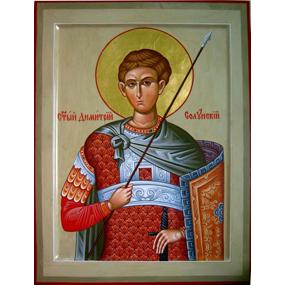 <b>8 ноября 2015 года</b> &#8212; Святой великомученик Димитрий Солунский.