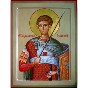 <b>8 ноября 2015 года</b> — Святой великомученик Димитрий Солунский.