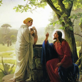 Иисус и самарянка (прот. Владимир Архипов)
