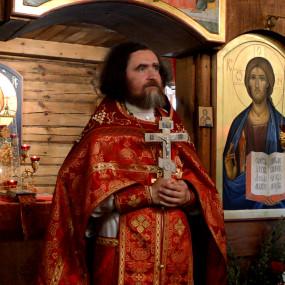 Священник Андрей Федоров