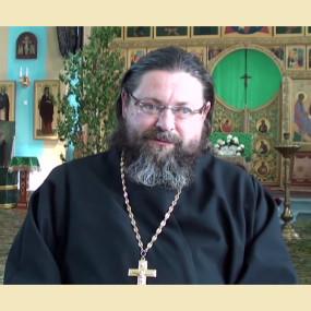 Православные священник (Прот.Игорь Гагарин)