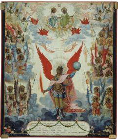 """Икона """"Собор Архистратига Михаила и прочих Небесных Сил бесплотных"""""""