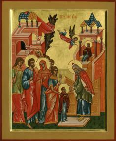 Введения во храм Пресвятой Богородицы и Приснодевы Марии