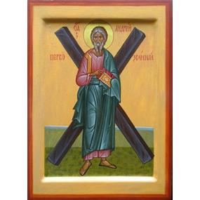 <b>13 декабря 2015 года</b> — Святой Апостол Андрей Первозванный.