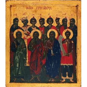 <b>27 декабря 2015 года</b> — Неделя 30-я по Пятидесятнице, святых праотец.