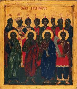 """Икона """"святых Праотец"""""""