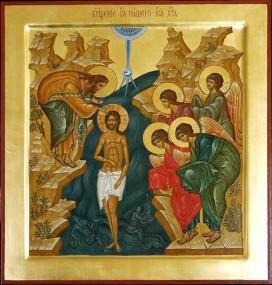 Икона Крещение