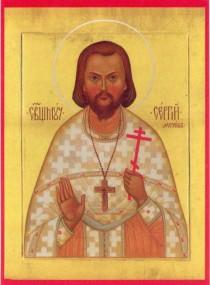 Священномученик иерей Сергий Мечёв