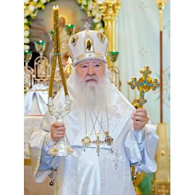 Рождественское послание митрополита Ювеналия (2018)
