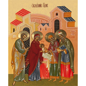 <b>14 января 2016 года</b> &#8212; Обрезание Господне. Святителя Василия Великого.
