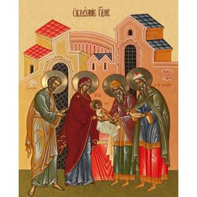 <b>14 января 2016 года</b> — Обрезание Господне. Святителя Василия Великого.