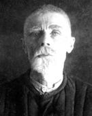 Священномученик Алексий (Сенкевич)