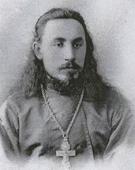 Священномученик Сергий (Махаев)