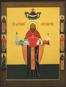 Икона Константина Богородского