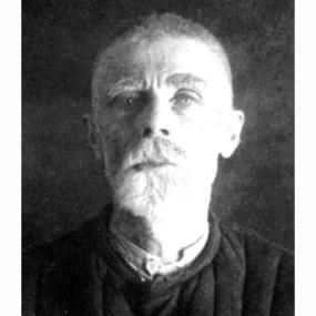 Священномученик Алексий Сенкевич