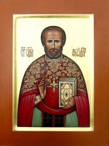 Священномученик Феодор (Недосекин)