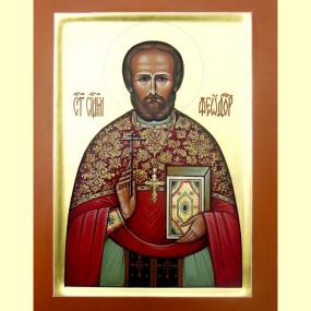 Священномученик Феодор Недосекин