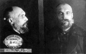 Протоиерей Николай Покровский Москва. Тюрьма НКВД. 1937 год