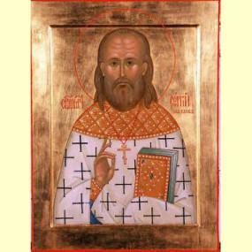 Священномученик Сергий Махаев