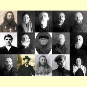 <b>7 февраля 2016 года</b> — Память новомучеников и исповедников Церкви Русской.